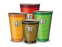 Free Coffee at 7-11 on Friday, September 28th from 6 a.m. – 10 a.m.